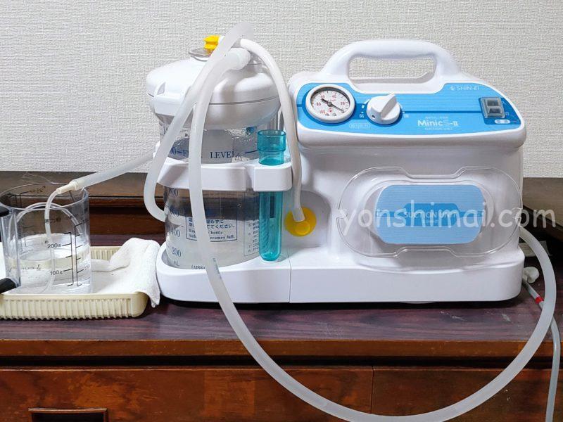 進行性核上性麻痺の父の介護で使っている吸引器です